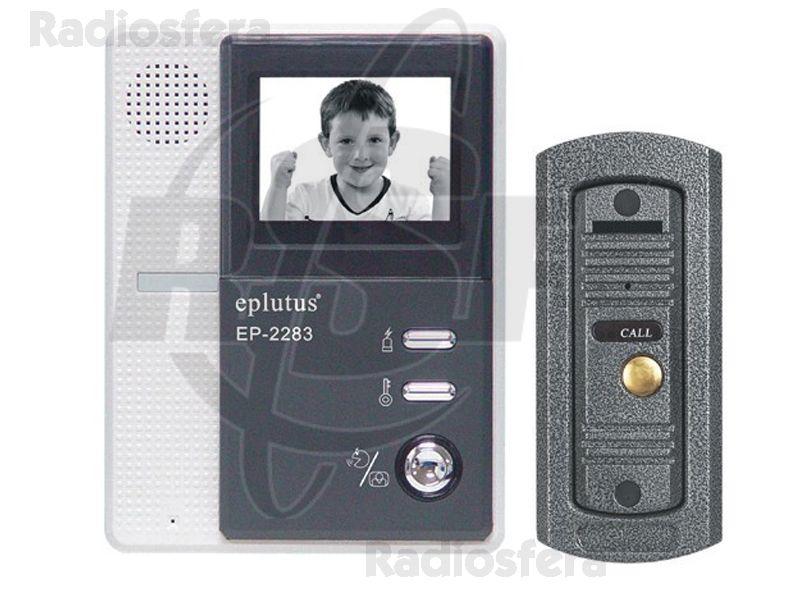 Домофон EPLUTUS EP-2283 ЧБ видео/аудио